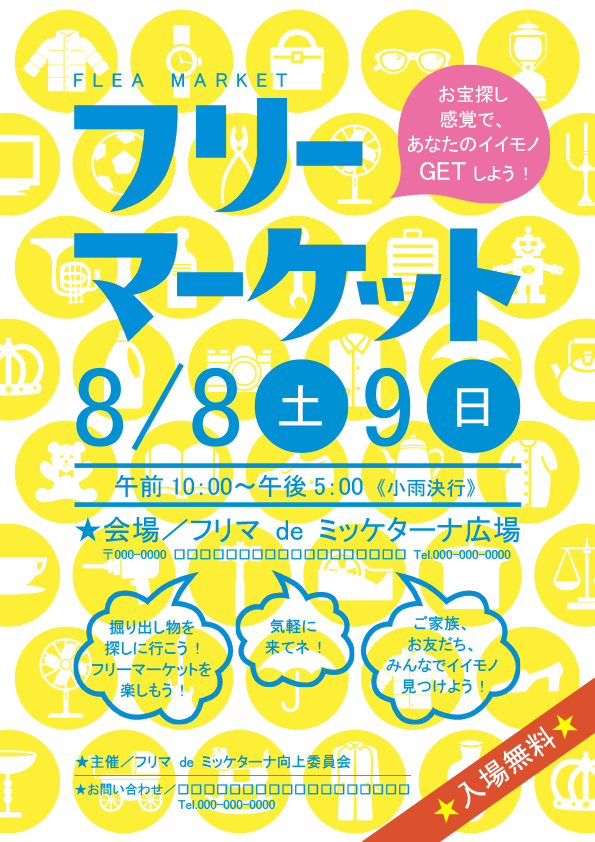 word pdf 変換 php